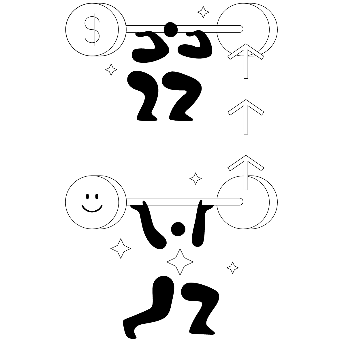 MS6-WhyNow-2-4