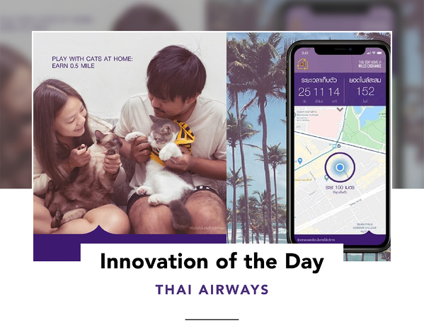 THAI AIRWAYS IotD-04