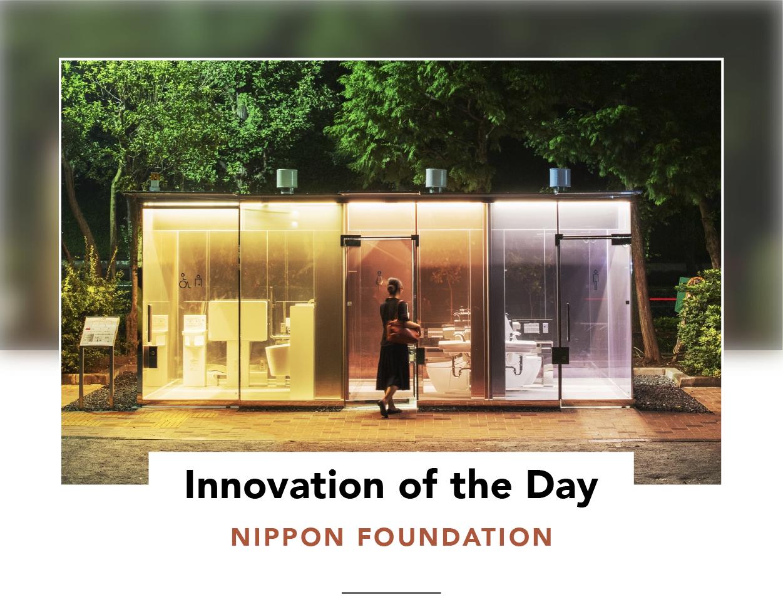 NIPPON FOUNDATION 2-04