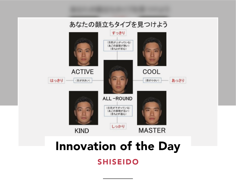 SHISEIDO 2-04