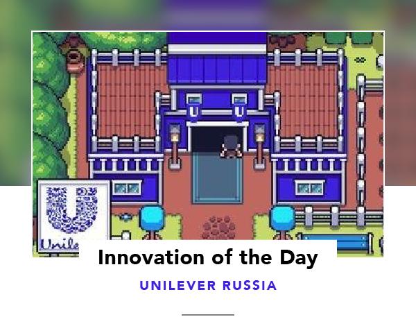 UNILEVER RUSSIA-04